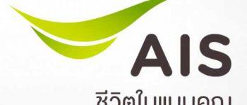 AIS-logo21